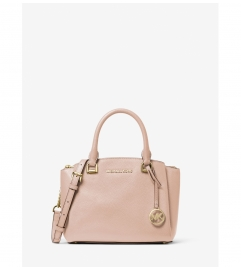 MICHAEL Michael Kors Maxine Small Pebbled Leather Satchel