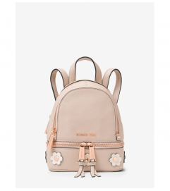 MICHAEL Michael Kors Rhea Mini Floral Appliqué Leather Backpack